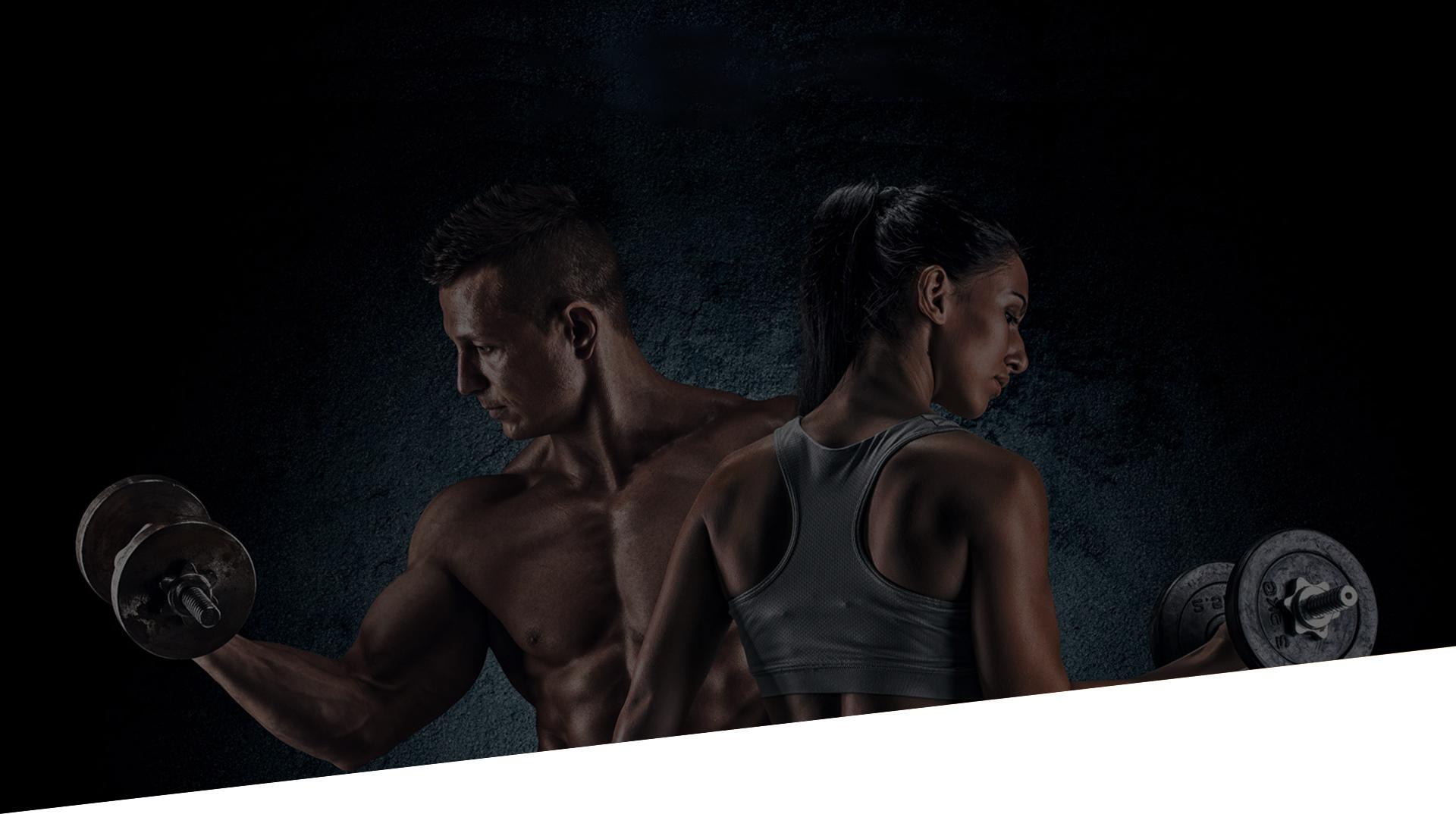 Cómo elegir el equipo de fitness?